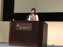 第11回国際ソロプチミスト日本東リジョン・ユース・フォーラムが開催されました