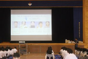 第1学年 総合的な探究の時間 「富士山学」が行われました
