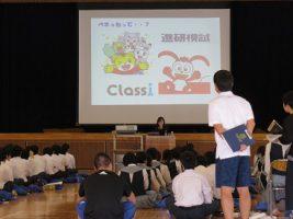 令和元年度 第1学年進路学習会が行われました