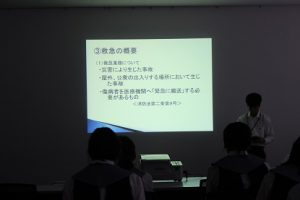山梨県立吉田高等学校 粟井英朗環境財団助成事業 理数科 課題研究 発表会が行われました