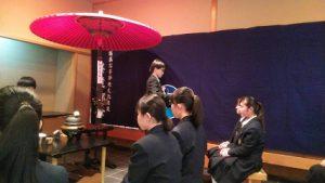 令和元年度山梨県高等学校芸術文化祭茶道部門研修会