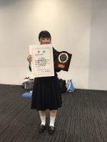 祝 芸術文化祭賞 放送 アナウンス部門 2年 長田祐佳さん 優秀賞 オーディオピクチャー部門受賞