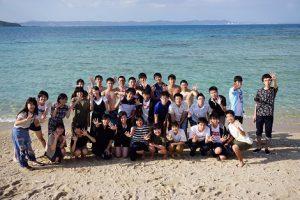令和元年度2学年沖縄修学旅行情報Vol.8
