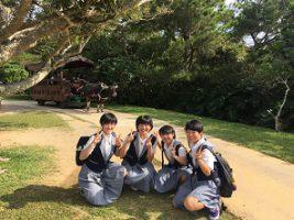 令和元年度2学年沖縄修学旅行情報Vol.10
