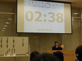 祝 優勝 ビブリオバトル2019 やまなし大会 2年 長田優衣さん