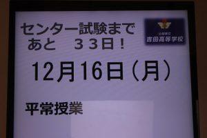 令和元年12月16日(月)今週も始まりました