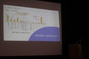 令和元年度1学年総合的な探究の時間「富士山学」 学年発表会が行われました