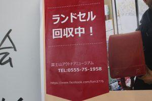 令和元年度1学年総合的な探究の時間「富士山学」成果物を展示しました