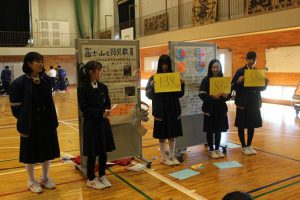 令和元年度 第2学年総合的な学習の時間「富士山学」研究発表会が行われました