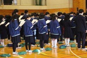 令和2年2月19日(水)3年生が登校しました