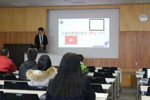 オンライン授業研修会(神授業をつくろう)
